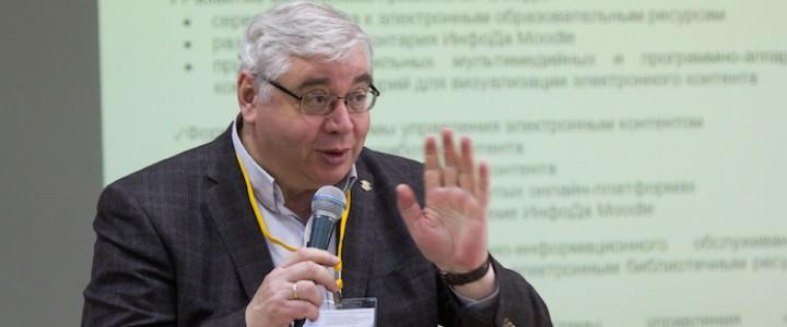 Вызовы цифровизации системе образования обсудили на международной конференции в МПГУ
