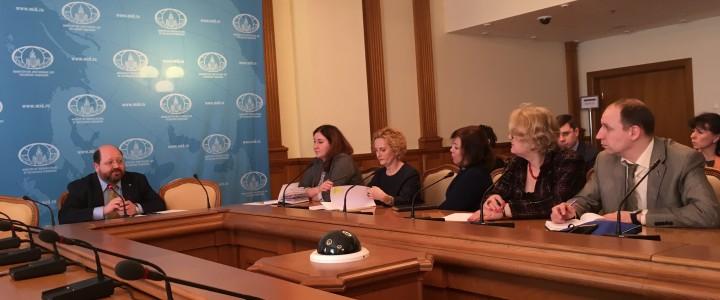 Участие МПГУ в рабочем совещании в МИД России по проблематике доступа к образованию для представителей нацменьшинств