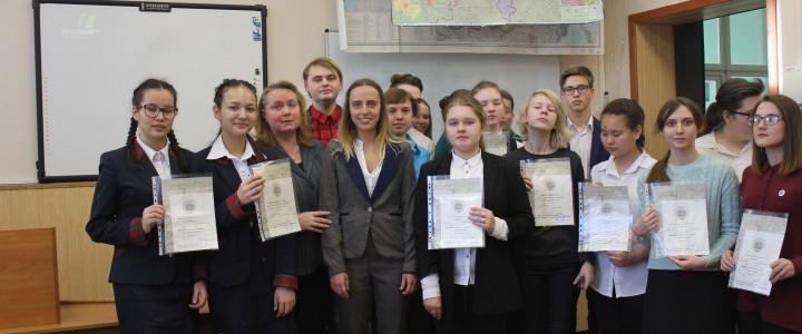 Всероссийский конкурс проектов по географии и экологии