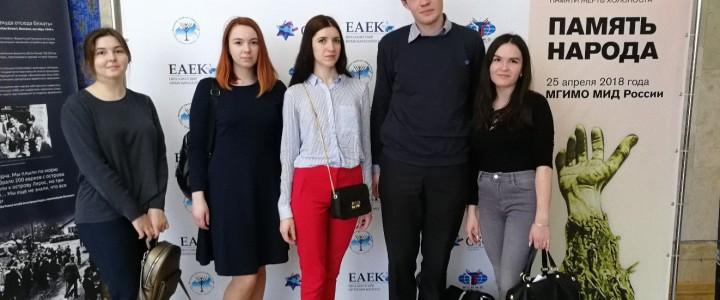 """Студенты ИБХ посетили финал конкурса """"Память Народа"""""""