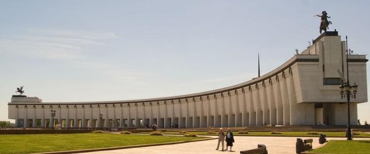 Уроки Музея Победы