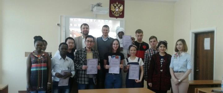 «Мир без границ»: иностранные студенты ИСГО рассказали о перспективах молодежи своей страны
