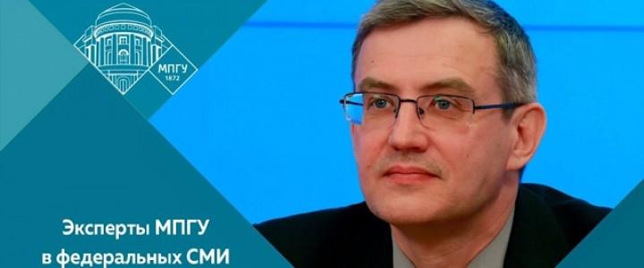 Доцент МПГУ Ю.А.Никифоров на канале «Россия-24» (ВГТРК) в программе «Окна. На фронтах информационной войны»