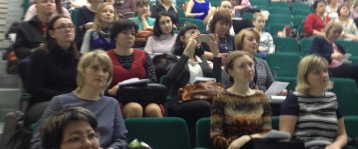 Научная конференция «Актуальные вопросы совершенствования профессиональных компетенций учителей-филологов» в Новосибирске