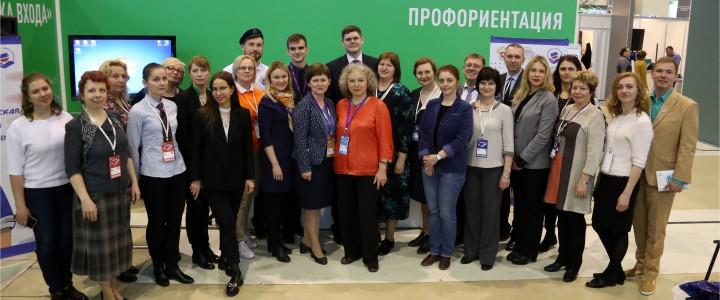Всероссийская школа вожатых на Московском международном салоне образования