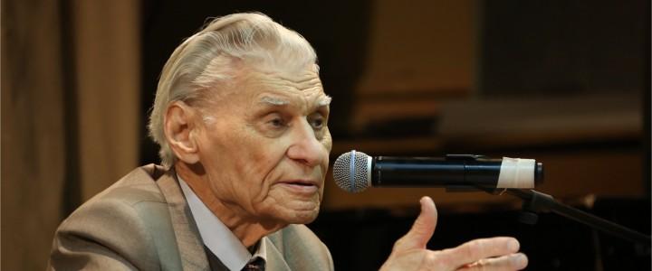 Торжественный вечер, посвященный 90-летнему юбилею профессора кафедры живописи А.А. Унковского