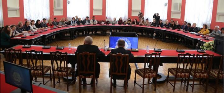 II Международный конкурс молодых преподавателей России и государств-участников СНГ «Педагогическое начало»