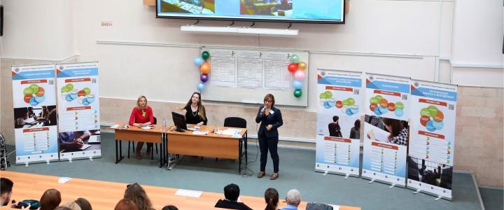 Факультет педагогики и психологии на дне открытых дверей МПГУ для поступающих в магистратуру