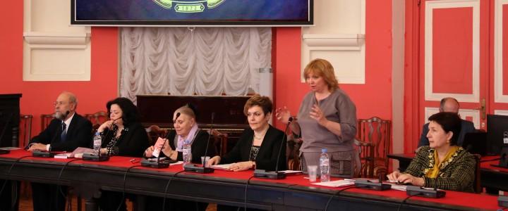 Межрегиональная научно-практическая конференция «Метапредметный подход в образовании: русский язык в школьном и вузовском обучении разным предметам»