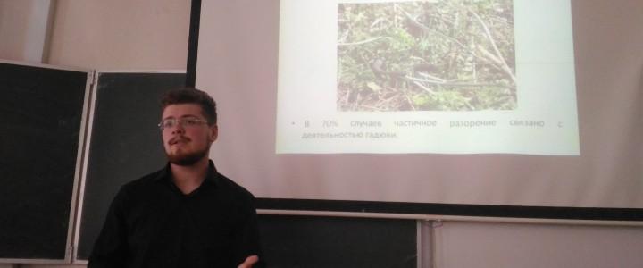 Студенческие научные чтения на кафедре зоологии и экологии ИБХ