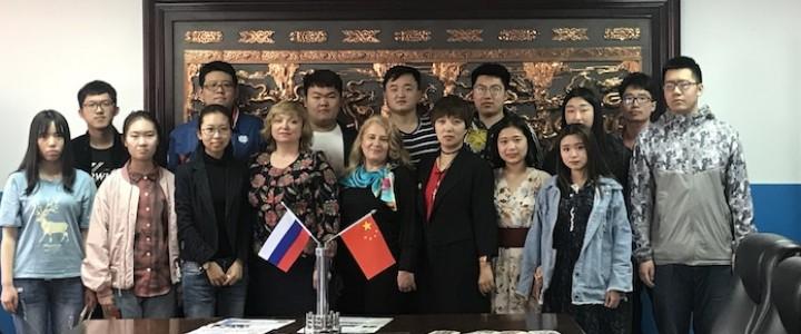 Рабочий визит в Хэбэйский университет иностранных языков