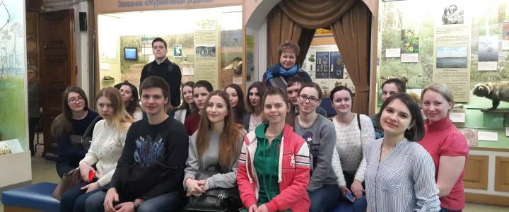 Студенты Института биологии и химии посетили Государственный биологический музей им. К. А. Тимирязева