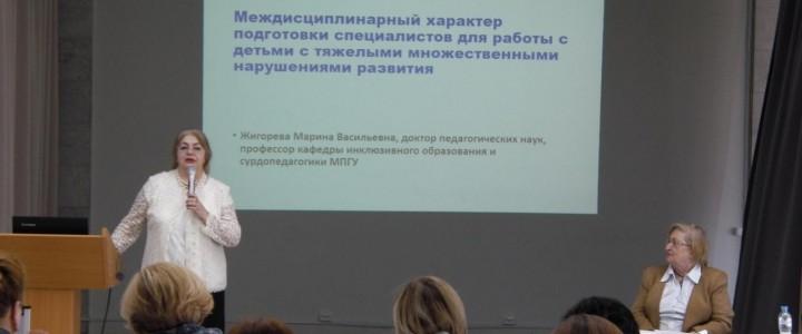 Межвузовская научно-практическая конференция с международным участием «Актуальные проблемы образования лиц с ограниченными возможностями здоровья»