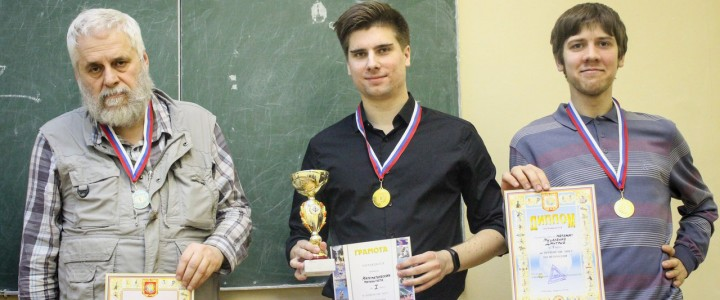 Математический факультет – победитель межфакультетского командного первенства МПГУ по быстрым шахматам