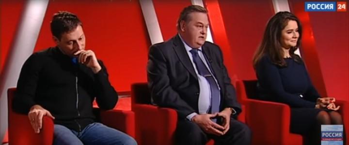 Советник при ректорате МПГУ Е.Ю.Спицын на канале «Россия 24» принял участие в дискуссии о положении русских в Прибалтике