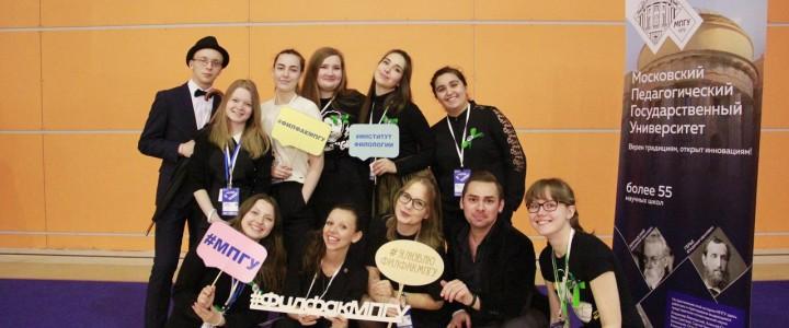 Студенты Института филологии побывали на ММСО-2018