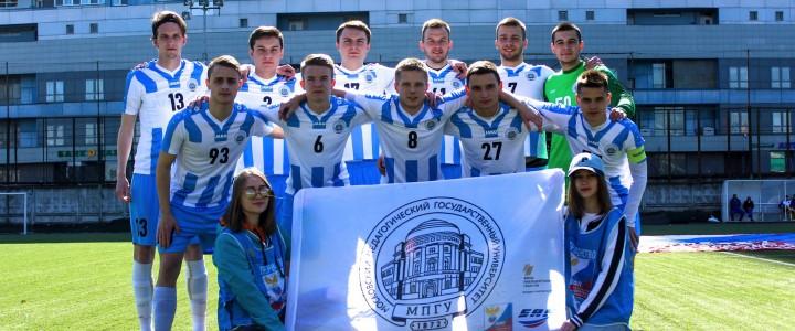 Сборная команда МПГУ заняла второе место на ХI межрегиональном турнире Первой группы Национальной студенческой футбольной лиги