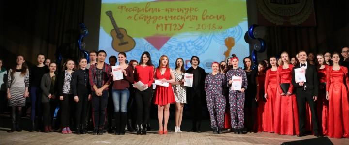 Делегация МПГУ на Московской студенческой весне – 2018