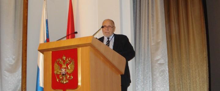 Профессор МПГУ Е.Е. Вяземский рассказал о содержании и структуре исторического образования в школе