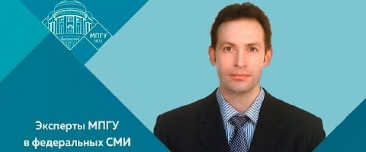 Профессор МПГУ В.Ю.Захаров на радио «Спутник» в программе «Акценты. Военная сила против эпидемии»
