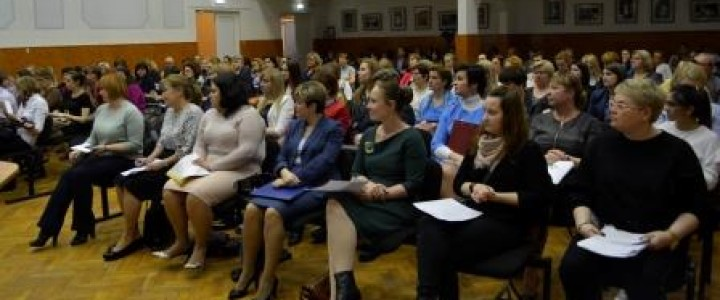 Педагогическая и родительская общественность Москвы о необходимости возвращения к теме интеграции детей мигрантов в столичное образование