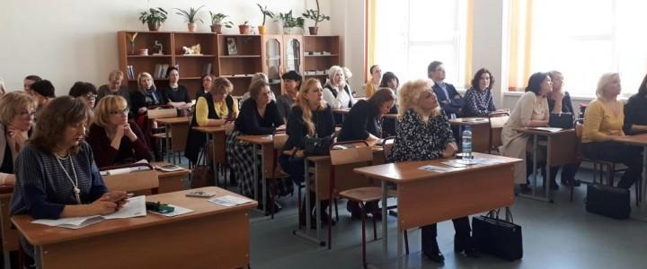 Участие кафедры технологии и профессионального обучения в конференции «Цифровые образовательные ресурсы» городского округа Мытищи