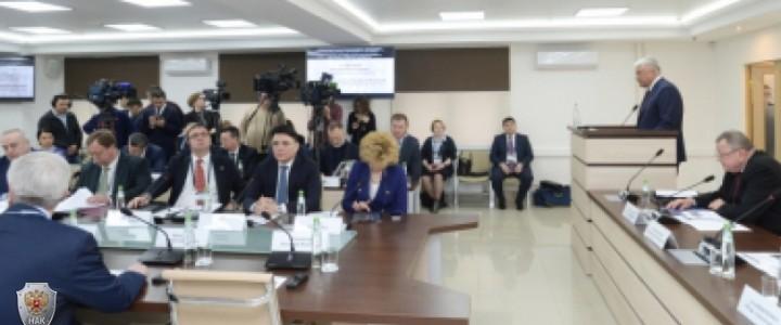 В Москве прошла международная научно-практическая конференция по вопросам сотрудничества в противодействии экстремизму и терроризму