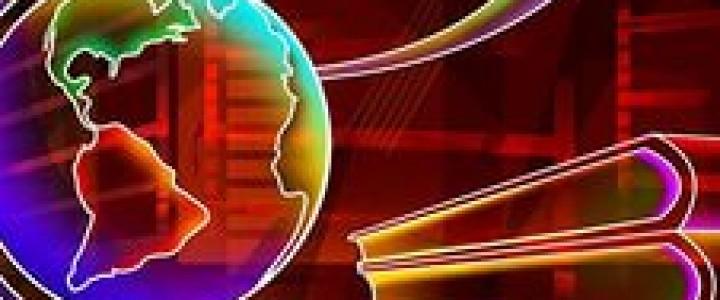 """Читательский клуб """"Геотека"""" в библиотеке Географического факультета МПГУ"""