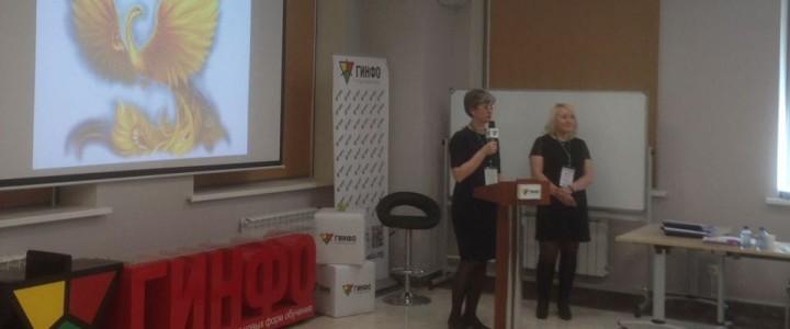 """Видеоинтервью о реализации проекта """"Ребрендинг колледжа в МПГУ"""""""