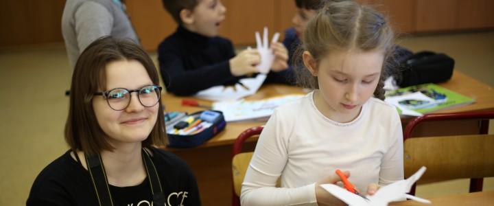 Фотоотчет о производственной практике в школе 1329