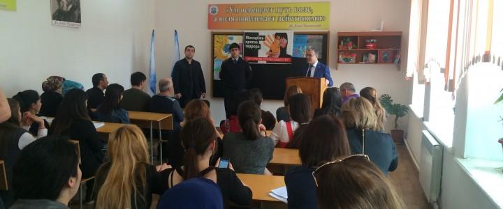Профилактическая беседа со студентами по противодействию терроризму состоялась в Дербентском филиале МПГУ.