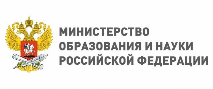 Об итогах всероссийского совещания по внедрению модели  воспитывающей среды в образовательных организациях, организациях отдыха детей и их оздоровления
