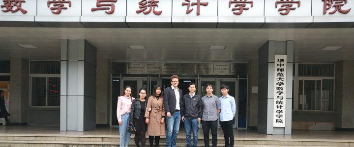Сотрудничество матфака со школой математики и статистики Педагогического университета Центрального Китая