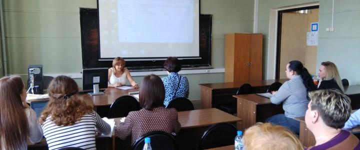 На факультете дошкольной педагогики и психологии состоялась студенческая научно-практическая конференция «Современные исследования проблем дошкольного образования»