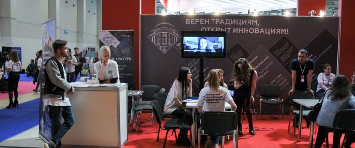 Московский международный салон образования 2018