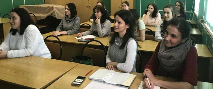 Университетские субботы.  Ребенок в мире открытий