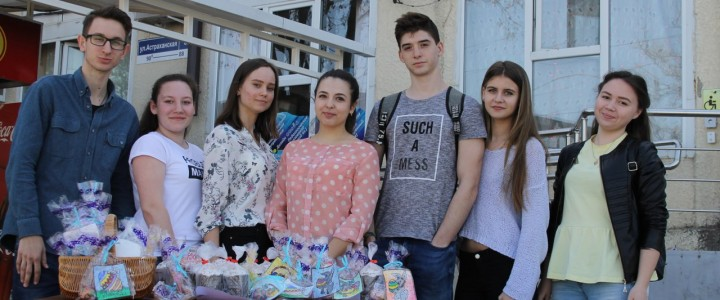 Благотворительная ярмарка в Анапском филиале МПГУ