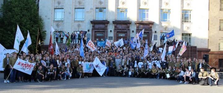 МПГУ на открытии третьего трудового семестра студенческих отрядов Москвы