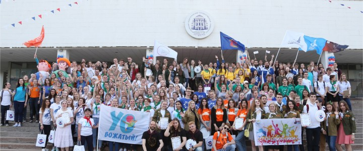 МПГУ открыл Вожатскую научную школу и дал «старт лету»