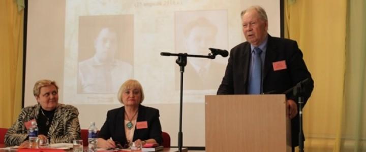 Конференция к 90-летию со дня рождения профессора МПГУ прошла в Иркутске