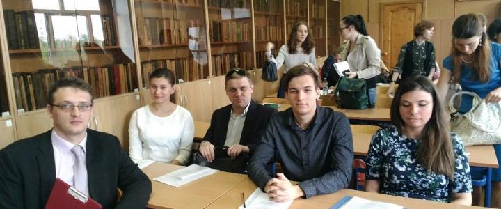 Подведение итогов и награждение участников Конкурса студенческих научных работ-2018