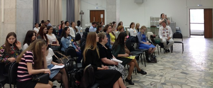 Межвузовская конференция молодых ученых «От детства к взрослости: вариации нормы и особенности развития»