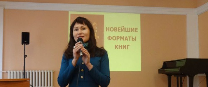 В Институте филологии стартовали просветительские проекты. Руководитель профессор Ю.В. Щербинина.