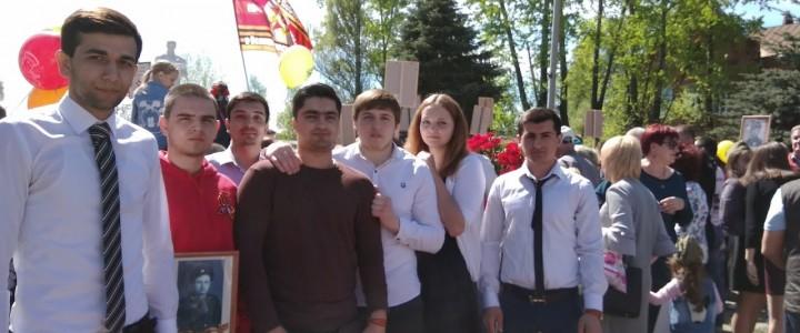 Студенты Покровского филиала МПГУ приняли участие в митинге, посвящённом 73-й годовщине Победы в Великой Отечественной войне