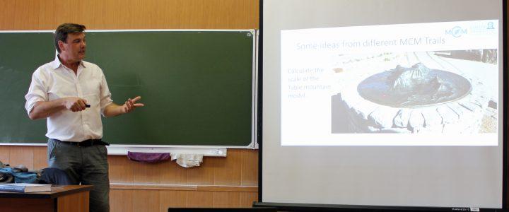 Лекция профессора Матиаса Людвига (ФРГ) на математическом факультете