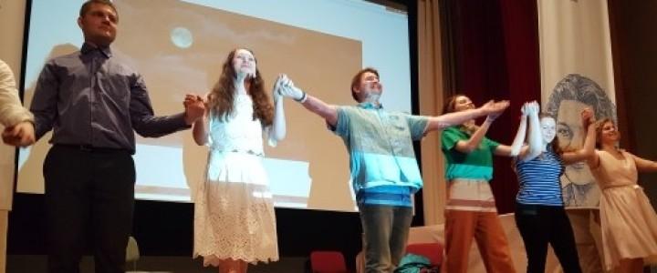 Студенты кафедры романских языков им.В.Г.Гака приняли участие во Всероссийском Фестиваль театра и песни на французском языке «Поющий менестрель»