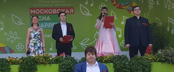 """""""Песни Нашей Победы"""" прозвучали в рамках фестиваля """"Московская весна a cappella"""""""