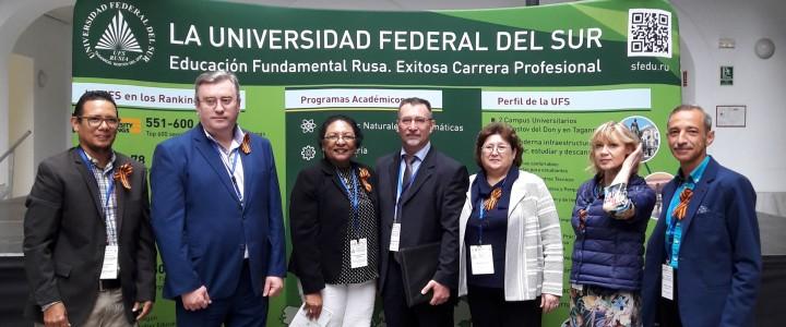 Сотрудничество МПГУ с Испанией и со странами Иберо-Американского мира