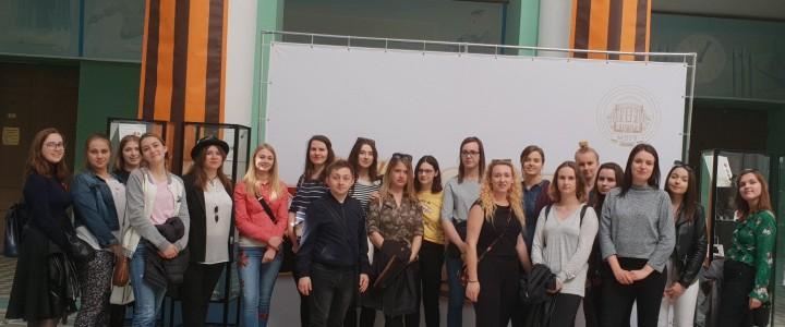 В Московском педагогическом государственном университете начались Дни славянской письменности и культуры