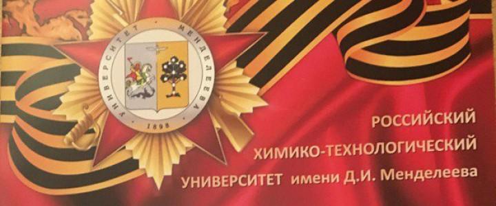 Благодарность руководителю Танцевальной студии «The MUSE» Новиковой Марии Валерьевне